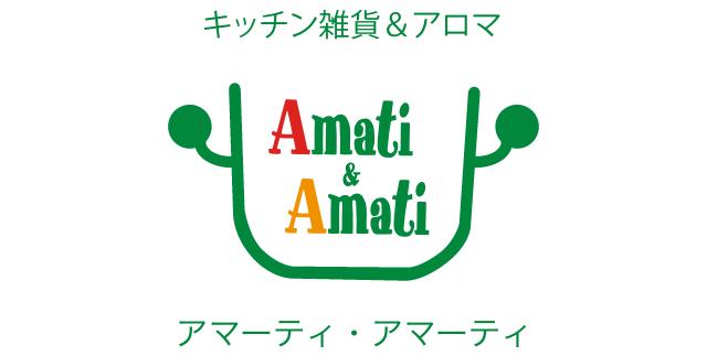 アマーティ&アマーティ 札幌円山店